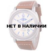 Наручные часы мужские Полет Времени 2416/04331019