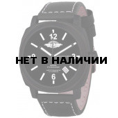 Наручные часы мужские Полет Времени 2416/04361021