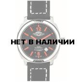 Наручные часы мужские Полет Времени 2416/04311168