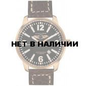 Наручные часы мужские Полет Времени 2416/05741098