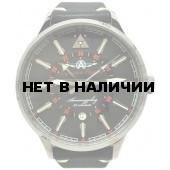 Наручные часы мужские Полет Времени 2426/06111002