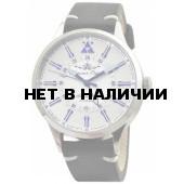 Наручные часы мужские Полет Времени 2426/06131184