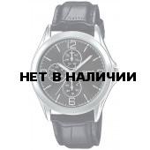 Наручные часы мужские Casio MTP-V301L-1A