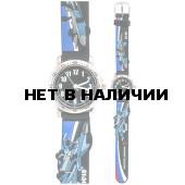 Наручные часы детские Adis 3D T33