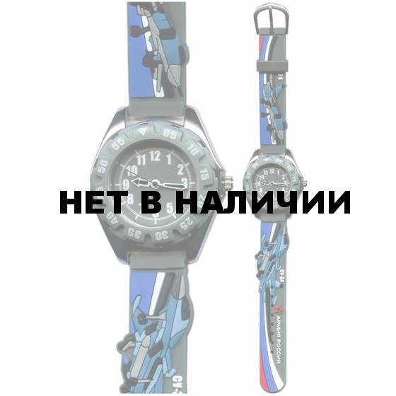Наручные часы детские Adis 3D BB52