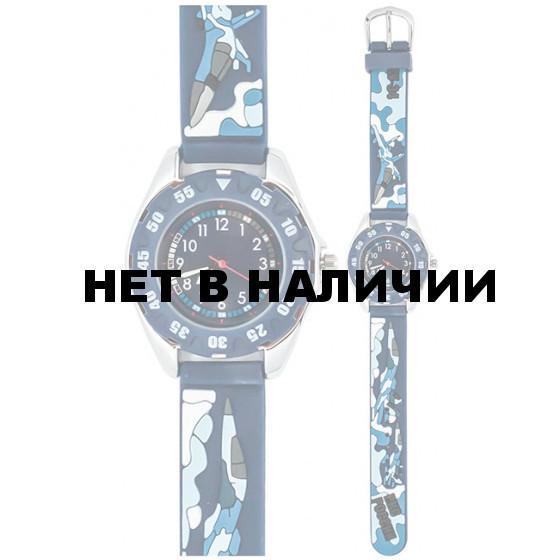Adis 3D BB63