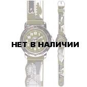 Наручные часы детские Adis 3D D26