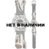 Наручные часы детские Adis 3D D55