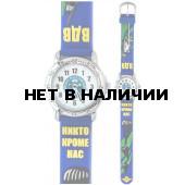 Наручные часы детские Adis 3D T35
