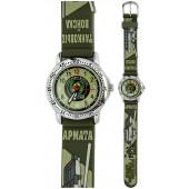 Наручные часы детские Adis 3D T37