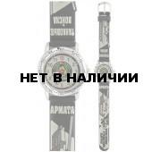 Наручные часы детские Adis 3D T38