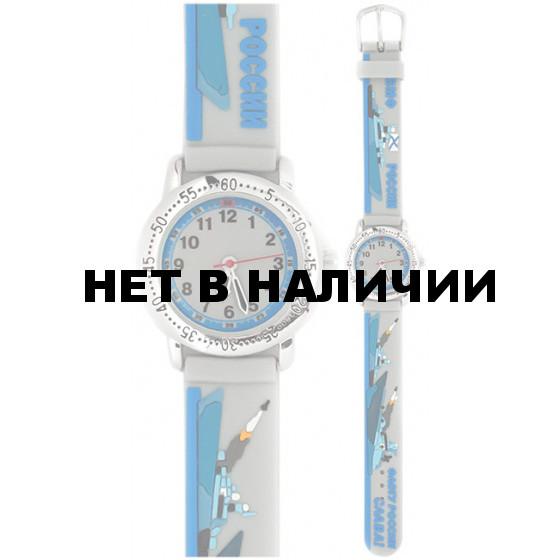 Наручные часы детские Adis 3D T40