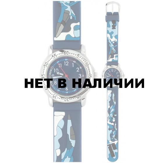 Наручные часы детские Adis 3D T42