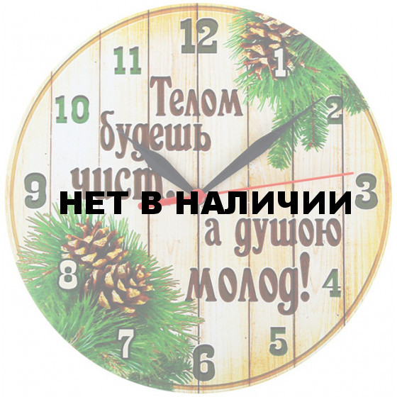 Настенные часы Kitch Clock 1057629