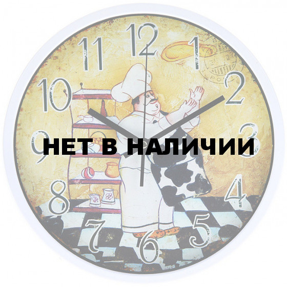 Настенные часы Kitch Clock 1104364