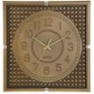 Настенные часы Kitch Clock 1205539