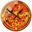 Настенные часы Kitch Clock 136964