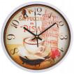 Настенные часы Kitch Clock 1390996