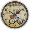 Настенные часы Kitch Clock 1390998