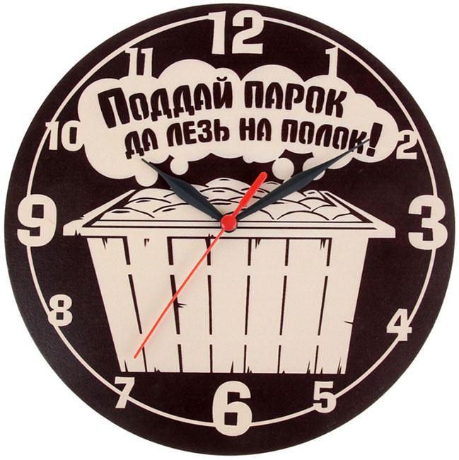 <b>Настенные часы Kitch Clock</b> 838286 Купить - Интернет-магазин ...