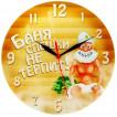 Настенные часы Kitch Clock 838287