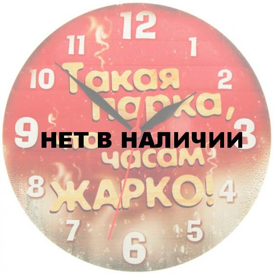 Настенные часы Kitch Clock 838288