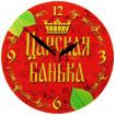 Настенные часы Kitch Clock 838289