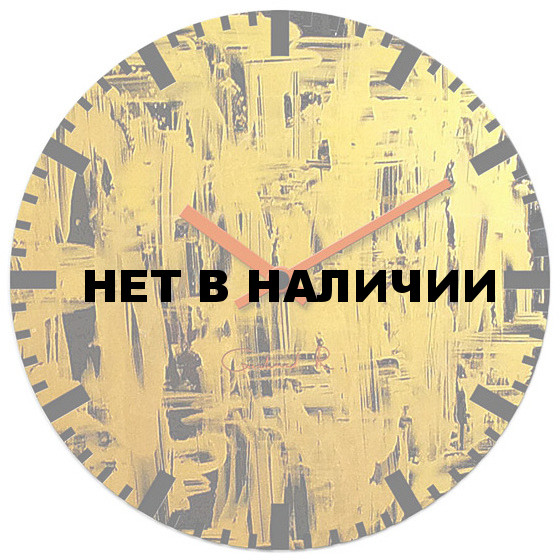 Настенные часы Kitch Clock GR-Z-007-35