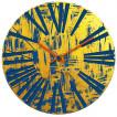 Настенные часы Kitch Clock GR-R-005-45