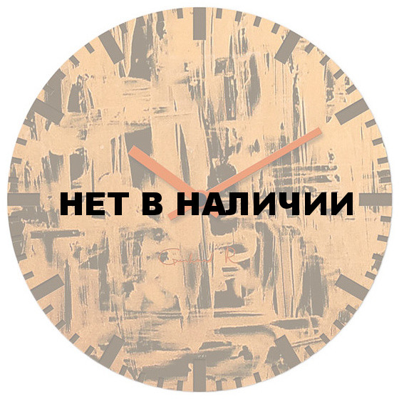 Настенные часы Kitch Clock GR-Z-011-45