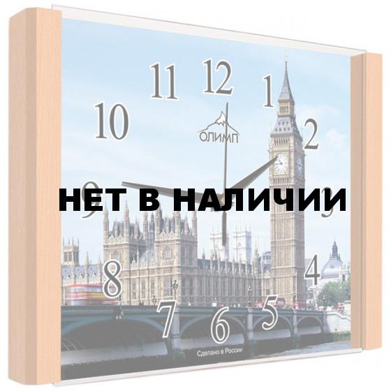 Настенные часы Олимп ЕА-007 Бук