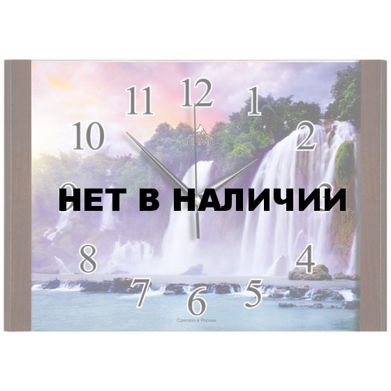 Настенные часы Олимп ЕБ-014