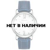 Наручные часы женские Sunlight 213ASW-01LN