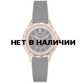 Наручные часы женские Sunlight 270ARB-01LB