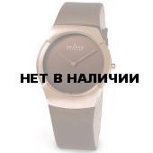 Наручные часы мужские Skagen 582XLRLM