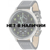 Наручные часы мужские Молния 0010101