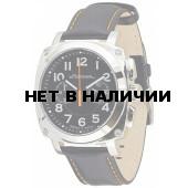 Наручные часы мужские Молния 0020101