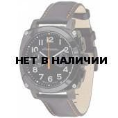 Наручные часы мужские Молния 0020102