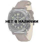 Наручные часы мужские Молния 0020103