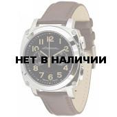 Наручные часы мужские Молния 0020104
