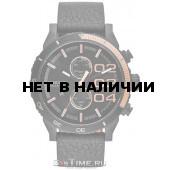 Мужские наручные часы Diesel DZ4327