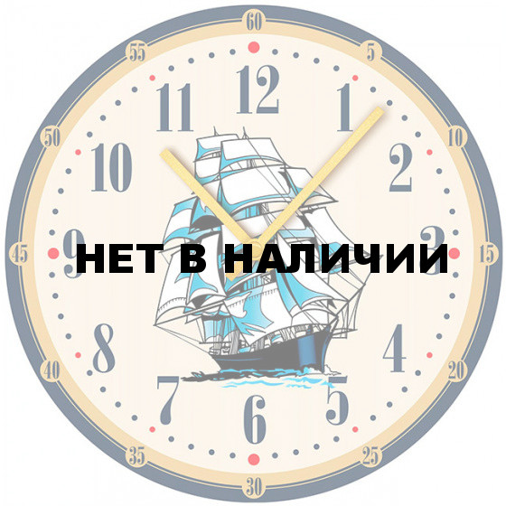 Настенные часы SvS 3001020