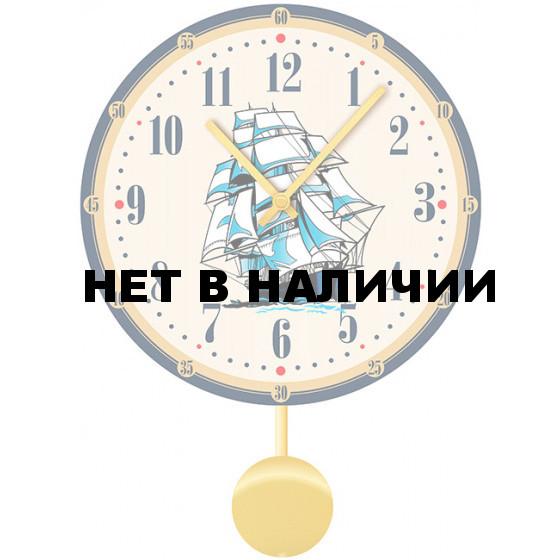 Настенные часы SvS 4011020