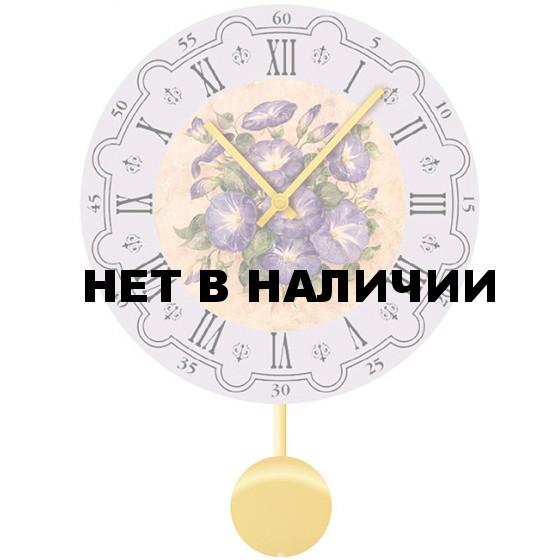 Настенные часы SvS 3011032