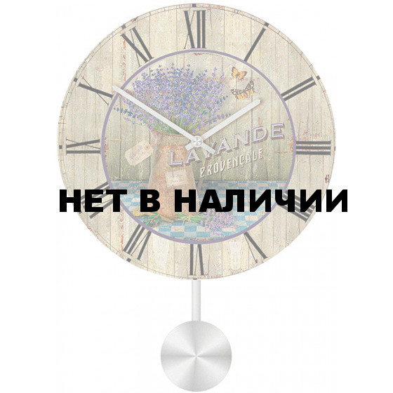 Настенные часы SvS 3011040