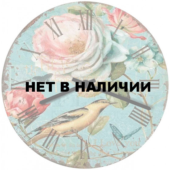 Настенные часы SvS 3501043