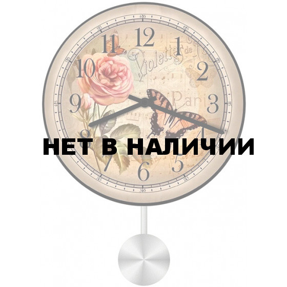 Настенные часы SvS 3511048