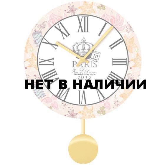 Настенные часы SvS 3011051