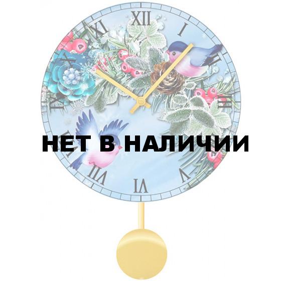Настенные часы SvS 3011056