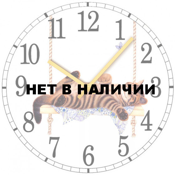 Настенные часы SvS 3501057